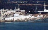 Fukushima nuclear power plant in Japan, the source of radiation concern.