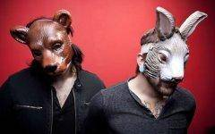 The Bunny The Bear push boundaries with their brand of genre-mashing.