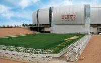 The University of Phoenix Stadium gives a glimpse at the future of sports arenas.