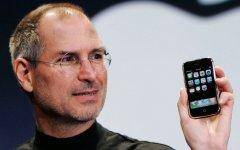 Steve Jobs, founder and CEO of Apple, died on Tuesday.
